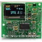 电子指南针模块(二维罗盘)