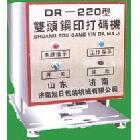 钢印打码机\打码机|济南旭日包装机械专业生产