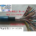 HPVV室内通信电缆,配线电缆