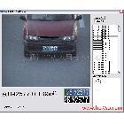 车辆特征自动识别系统