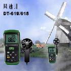 风速仪 DT-619