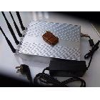德圳监狱专用手机信号屏蔽器