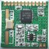 超稳定性超远距离SI4432无线模块