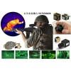 供应紅外夜視機芯-YCTVD3828