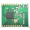 CC2530/ZIGBEE/无线模块/带单片机/支持串口通信