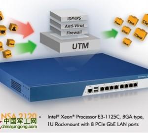 新汉近日推出NSA 2120 1U网络安全平台