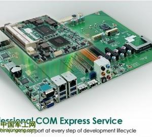 新汉推出COM-E开发工具包助力COM Express解决方案顺利开发