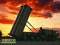 美国确认其导弹防御系统已覆盖关岛等海外地区