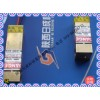 专业生产红外光电对管专用红外触摸屏(电子白板)