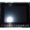 PSP-150N2T 工业级触摸平板电脑
