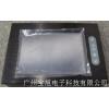 PSM-080T嵌入式工业液晶显示器