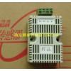 YS系列温度、温湿度传感器、露点仪