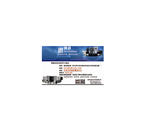 ASpec元存宽温级SSD亮相东京ESEC展