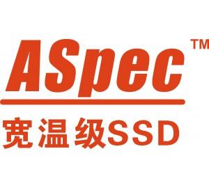 台北电脑展进行时  工业存储ASpec元存见证实力SSD