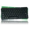 ikey  KYB-81加固键盘