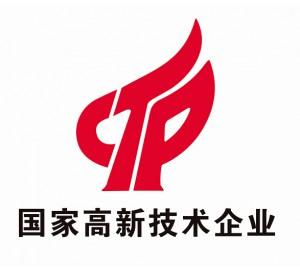 深圳市金胜电子科技有限公司荣获国家高新技术企业认定