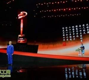 航天科技集团徐立平当选感动中国年度人物