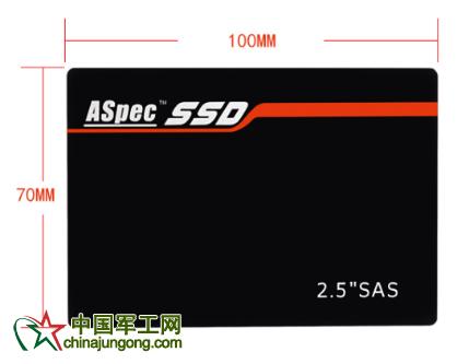 元存SAS接口工业级固态硬盘