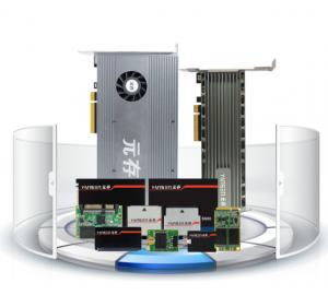 助力嵌入式存储领域 元存带您看SSD固态硬盘行业动态