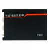 YANSEN元存工业存储宽温级SSD A1系列