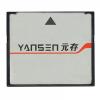 YANSEN元存CF卡宽温级SSD存储卡
