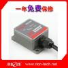 高精度三维电子罗盘DCM260B