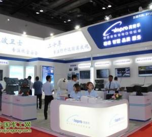 高普乐精彩亮相第三届中国北京军民融合技术装备博览会
