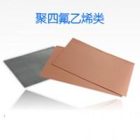 聚四氟乙烯玻璃布覆平面电阻铜箔层压板F4BDZ294