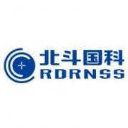 北斗国科(北京)科技有限公司