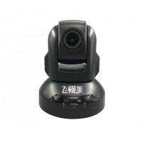 飞视美 F21-HD高清视频会议摄像机