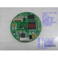 XY-3400 三维电子罗盘 RS232接口 OEM板