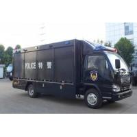 中警 庆铃700P装备运输车