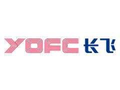 长飞YOFC