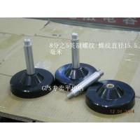翔宇 XY5/8英制螺纹 GPS导航 授时蘑菇头天线支架 超强磁力吸盘底座