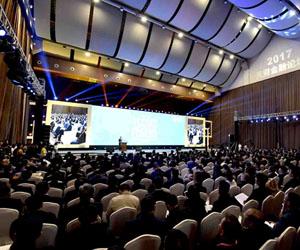 金融助力军民融合 2017天府金融论坛于成都隆重开幕
