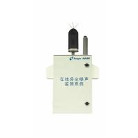 尚毅测控 在线扬尘噪声监测系统