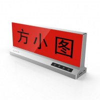 FionTu 高清电子桌牌 FT-N1
