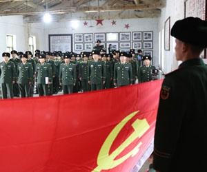 武警兵团总队第六支队组织党员重温入党誓词