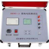 豪铭电力 HMDWR-1A大型地网接地电阻测试仪