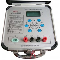 豪铭电力 HM2571数字接地电阻测试仪