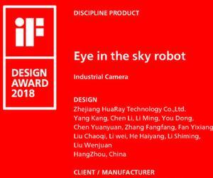 """大华工业相机荣获德国iF大奖,助力""""中国设计""""崛起"""