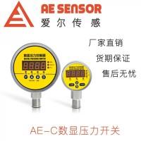 爱尔传感AE-C智能数显压力开关