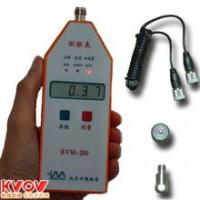 BVM-200(外置式)测振表