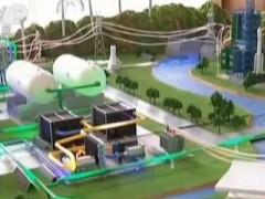 中国首个军民融合氢能工程技术研发中心成立