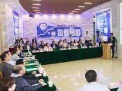 文昌召开生态与军民融合利用专题研讨会