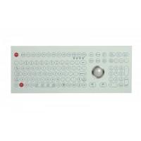 动态密封加固型工业键盘 防水防尘防油污 轨迹球一体薄膜键盘