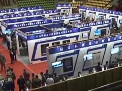 前沿科技进军营 走进南部战区科技成果展在广州举行