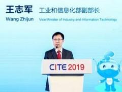 第七届中国电子展盛大开幕 助力电子信息产业实现创新发展