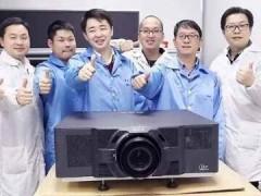 """中航国画荣获""""高新技术企业""""认定证书"""