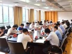 秀洲召开区委军民融合发展委员会第一次会议